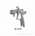 W-101型噴槍