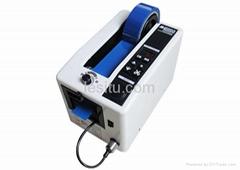 M1000S自动胶纸机,胶纸切割机,胶带切割机