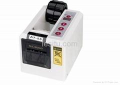 AT55自动胶带切割机,自动胶纸机,胶纸切割机