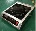 commercial induction cooker/wok