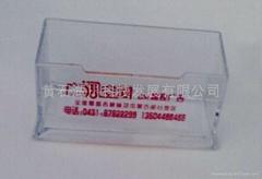水晶名片盒