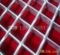 金属插接钢格板生产 1