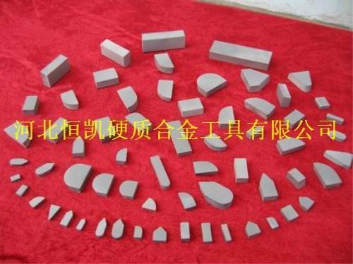 硬質合金焊接刀片 1