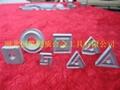硬質合金機夾刀片