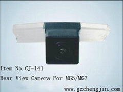 Car Camera for MG5/MG7