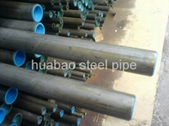 API 5L carbon line pipe
