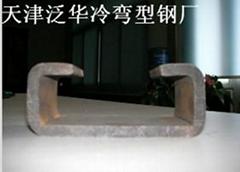 天津泛华冷弯zuc型钢异型钢