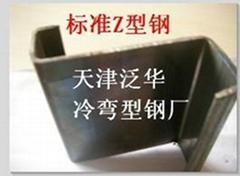 供应天津标准Z型钢镀锌Z型钢重量