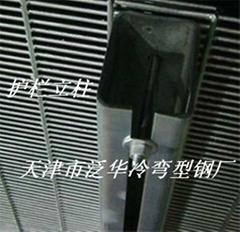供应天津冷弯护栏立柱型钢