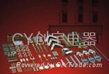 户外高压真空断路器ZW7-40.5KV(35KV) 2
