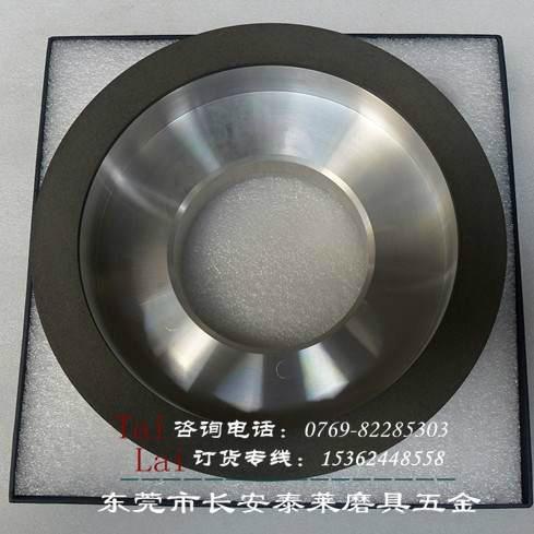 优势供应金刚石砂轮 1
