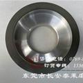 优势供应金刚石砂轮 2