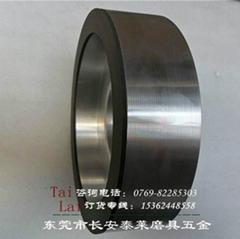 磨磁性材料專用砂輪