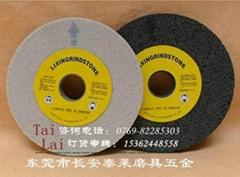 磨铝合金专用砂轮
