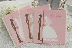Elegant Wedding Invitation Printable and Customi