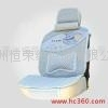 3D立体汽车坐垫