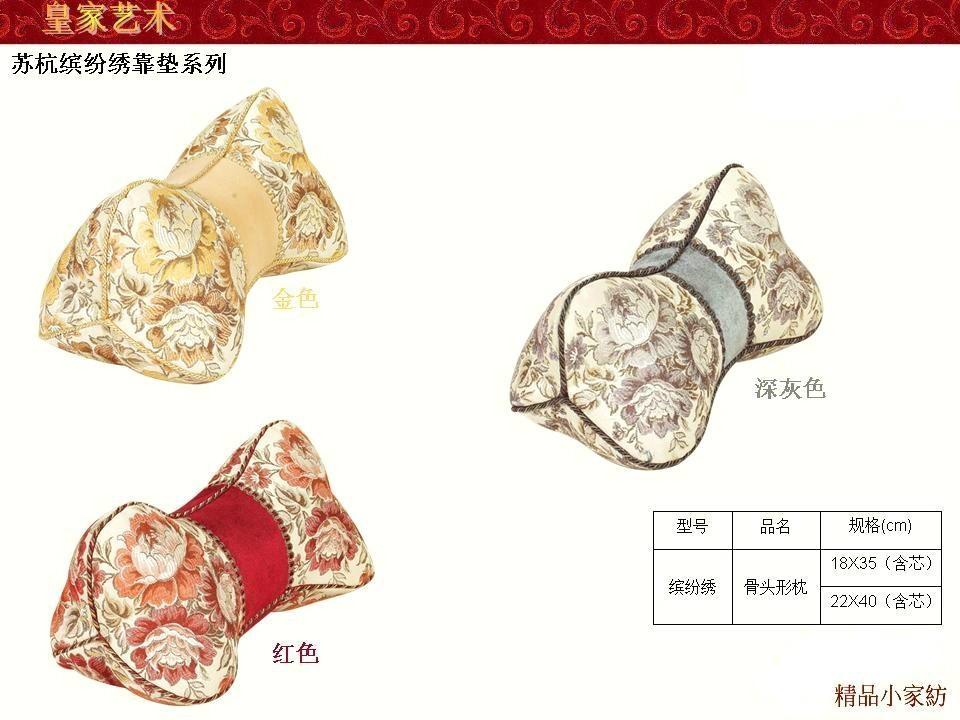苏杭缤纷绣小家纺 2
