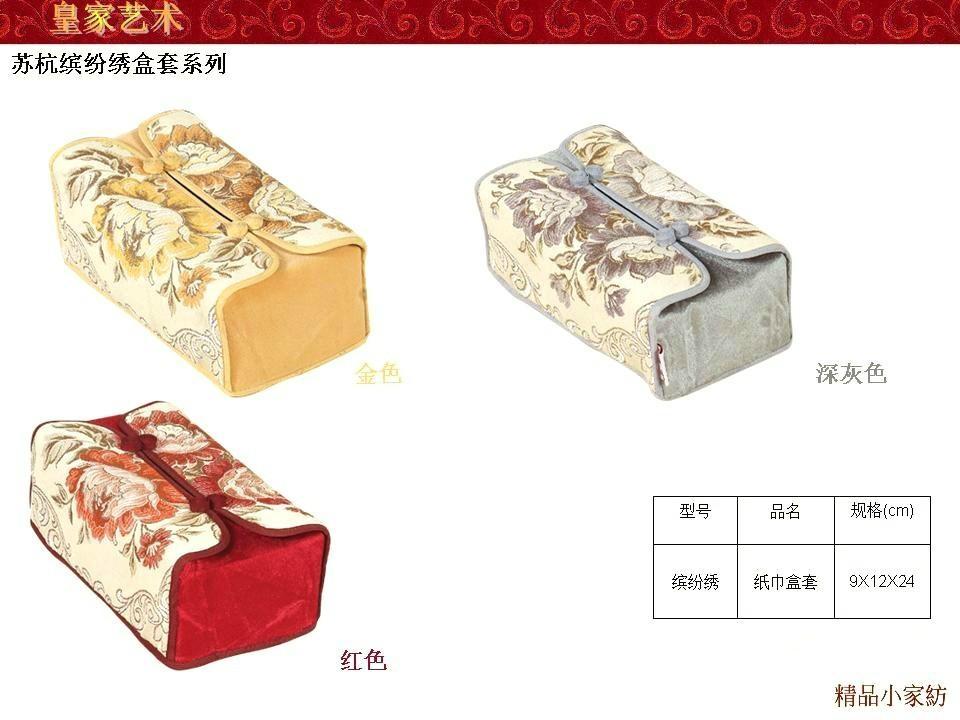 苏杭缤纷绣小家纺 3