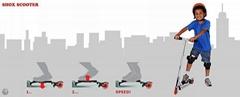儿童滑板車
