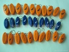 eva浮水钥匙扣