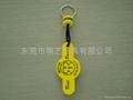 eva浮水钥匙扣 2