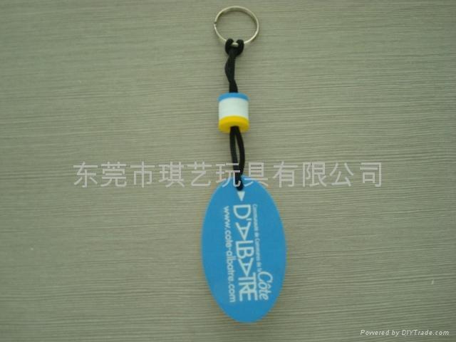 eva浮水钥匙扣 3