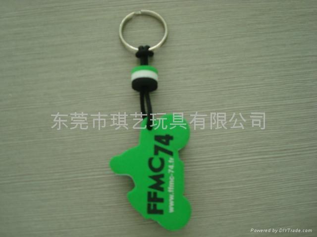 eva浮水钥匙扣 4