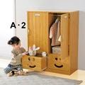 儿童實木傢具 2