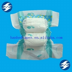 PP tape baby diaper with blue core