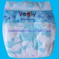 Custom Disposable Diapers for Baby  2
