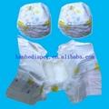 Cloth-like Disposable European Baby