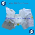 Cloth-like Disposable European Baby Diapers 3
