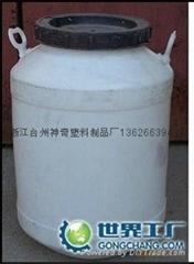 台州涂料桶咸菜桶