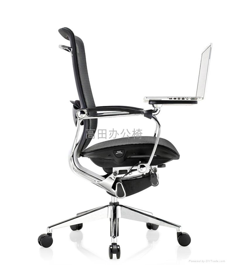 Ergonomic Office Mesh Chair 1