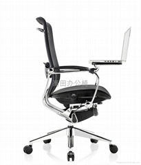 Ergonomic Office Mesh Chair