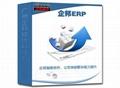 外貿ERP軟件