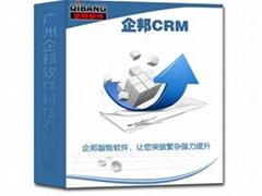 外貿客戶管理軟件
