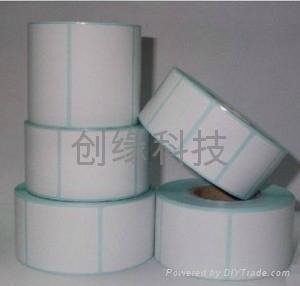 上海條碼標籤紙 1