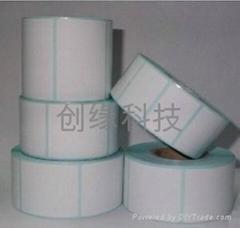 上海條碼標籤紙