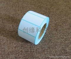 上海不干膠條碼標籤紙