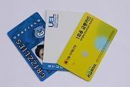 UHF EPC Gen2 card/tag