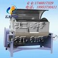 不鏽鋼攪拌機不鏽鋼混料機  1