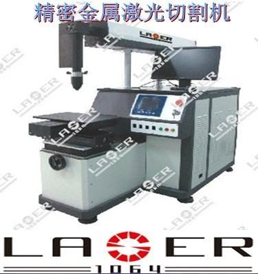 大幅面钣金激光切割机 2