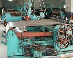 Anping Web Wire Mesh Co., Ltd.