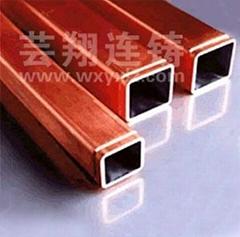 結晶器銅管