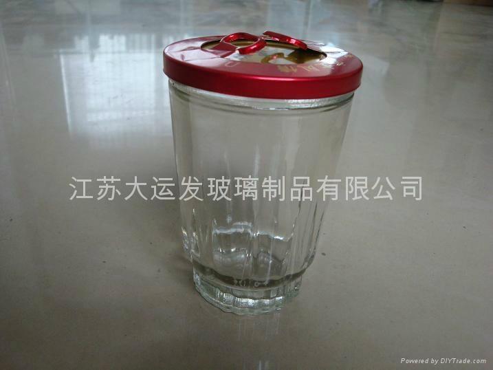 玻璃口杯 1