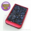直板太陽能單晶硅手機充電器
