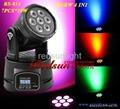 7pcs*10W LED Moving Head Light  1