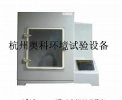 新型二氧化硫腐蚀试验箱