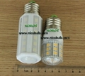 7W led corn light 41pcs 5050SMD with milky cover beautiful look 2
